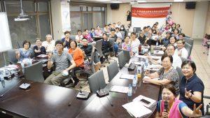 【活動紀錄】109年長照人員繼續教育積分-綜合必修訓練研習會